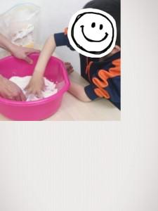 小麦粉24