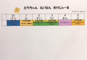 image1 (15)