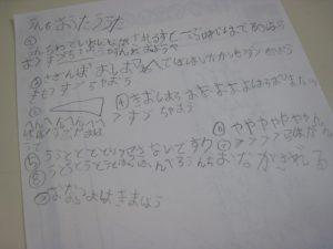 IMG_4684[1]
